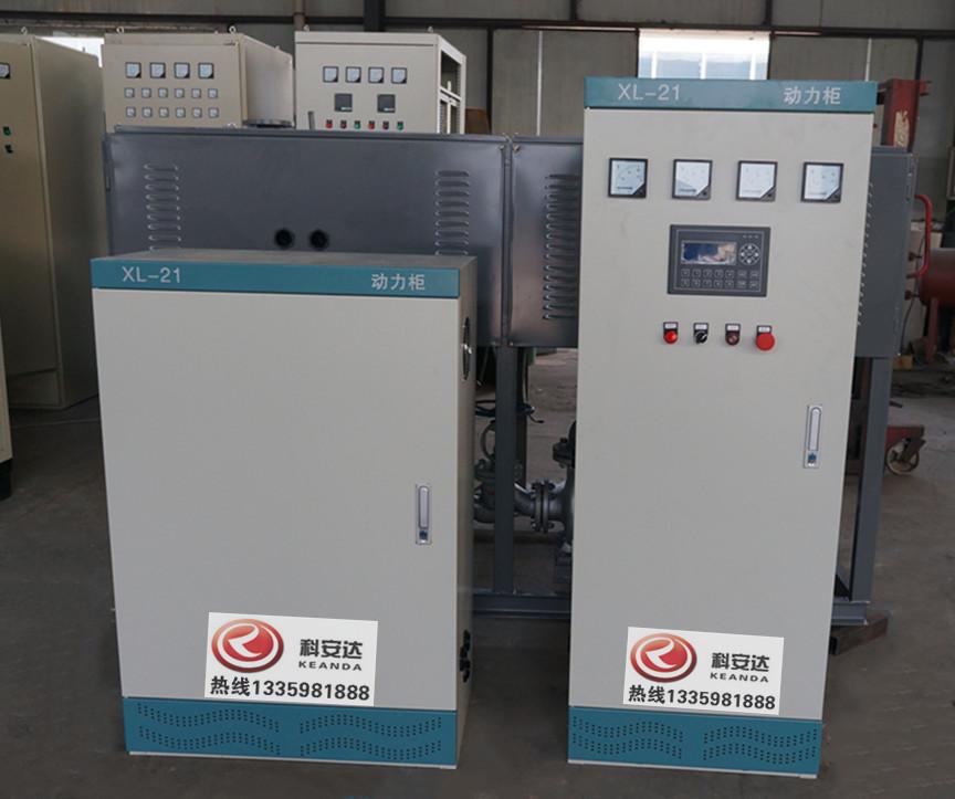 150KW电磁感应油炉